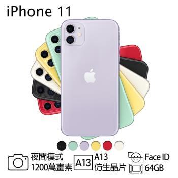 Apple iPhone 11 64G 智慧型手機