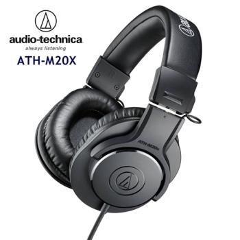 旦本鐵三角 Audio-technica ATH-M20X 監聽耳機保固一年永久保修 ATH-M50X基本款