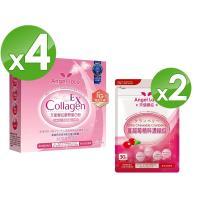 【Angel LaLa 天使娜拉】EX膠原蛋白粉 牛奶風味4盒+蔓越莓精萃濃縮錠2包