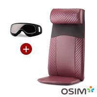 OSIM 背樂樂 OS-260+護眼樂 OS-180