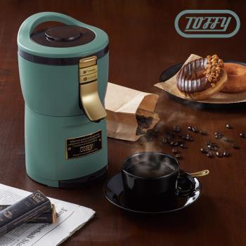 日本Toffy Aroma 自動研磨咖啡機K-CM7 板岩綠