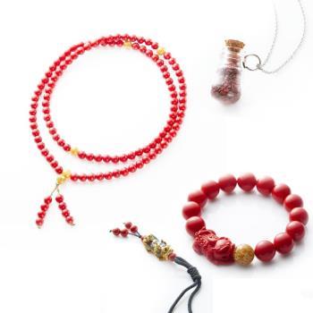 雅奇娜 硃砂鴻運福祿鎮煞鍊-硃砂瓶項鍊+念珠
