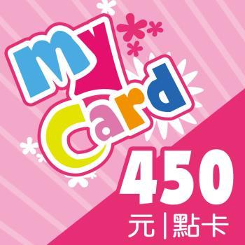 MyCard 450點點數