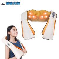 健身大師—愛健康6D肩頸揉捏按摩器