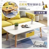 【Incare】北歐簡約風DIY雙層抽屜桌(三色可選)
