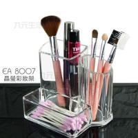 8007晶瑩彩妝架 刷具筒 化妝品 彩妝收納 厚款壓克力梳妝架 幾何