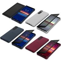 SONY Xperia 5原廠專用的時尚智能手機套 SCVJ10