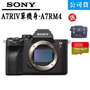 SONY 索尼 A7RIV 單機身(公司貨)-A7R4 A7RM4