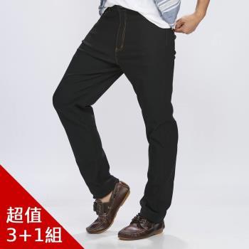 Comode年度唯一特級彈力牛仔褲