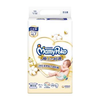滿意寶寶 日本白金 極上の呵護 尿布/紙尿褲 (36片x 8包)-NB