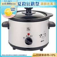 鍋寶 1.5L養生陶瓷燉鍋 SE-1050-D