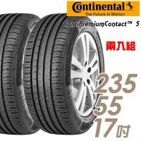 【Continental 馬牌】ContiPremiumContact 5 平衡全方位輪胎_二入組_235/55/17(CPC5)