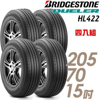 BRIDGESTONE 普利司通 DUELER H/L422 PLUS 經濟節能輪胎_四入組_205/70/15(HL422+)