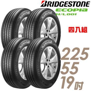 BRIDGESTONE 普利司通 ECOPIA H/L001 省油經濟性輪胎_四入組_225/55/19(HL001)