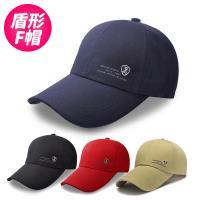 任-活力揚邑 防曬防紫外線防風戶外運動透氣鴨舌帽盾形F刺繡棒球帽-4色可選