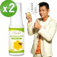 買一送一 Lovita愛維他-蜂膠噴霧(18%生物類黃酮)30ml/瓶