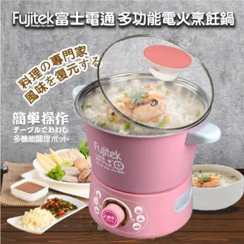 Fujitek 富士電通多功能電火烹飪鍋FT-EP501