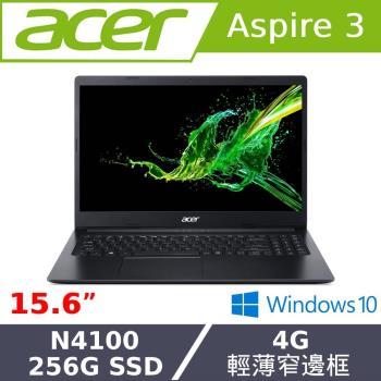 Acer宏碁 Aspire 3 超值文書筆電 A315-34-C7GV 15吋/N4100/4G/256G SSD/W10 紳士黑