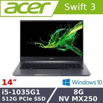 Acer宏碁 SF314-57G-50MR 輕薄筆電 14吋/i5-1035G1/8G/PCIe 512G SSD/MX250/W10