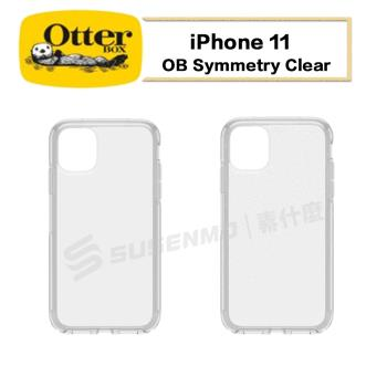 【OtterBox】iPhone 11 OB Symmetry Clear 炫彩透明 保護殼 手機殼 透明殼