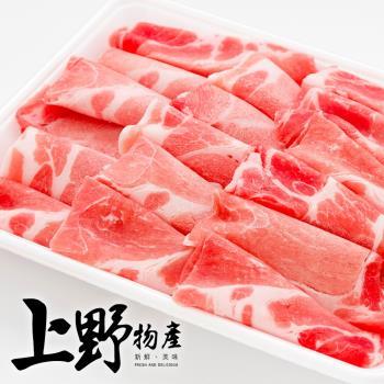 上野物產  梅花豬火鍋肉片 x1包(3000g±10%/包)  (豬肉 火鍋 豬肉 肉片 冷凍生鮮牛排批發 烤肉 燒烤 年菜)