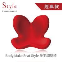 Style Body Make Seat 美姿調整椅(紅色)送寵愛之名面膜4入組