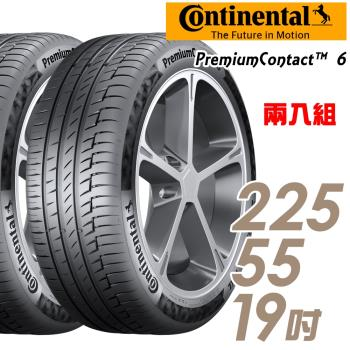 Continental 馬牌 PremiumContact 6 舒適操控輪胎_二入組_225/55/19(PC6)