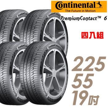 Continental 馬牌 PremiumContact 6 舒適操控輪胎_四入組_225/55/19(PC6)