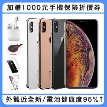 【福利品】Apple iPhone XS Max 256GB 5.8吋 電池健康度95%↑ 外觀近全新 智慧型手機 (贈鋼化膜+藍芽耳機+空壓殼)