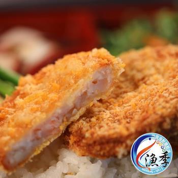 漁季水產 蝦多多黃金蝦排(600g±10%/盒)2盒+咖哩雞(300g±10%/包)2包+飛魚卵泡菜(250g±10%/包)2包-活動