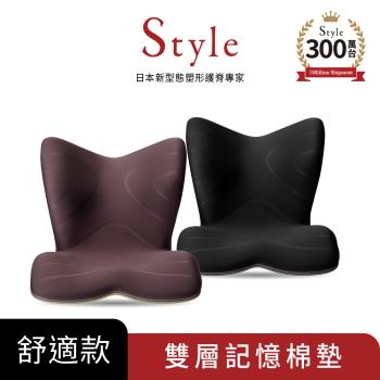 Style PREMIUM 舒適豪華調整椅(兩色任選)