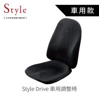 Style Drive 車用調整椅 送寵愛之名面膜4入組