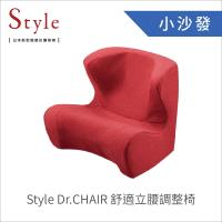Style Dr. Chair 舒適立腰調整椅(紅色) 送優雅救星化妝包