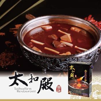 《太和殿FA》麻辣濃縮湯底530g/盒(共2盒)