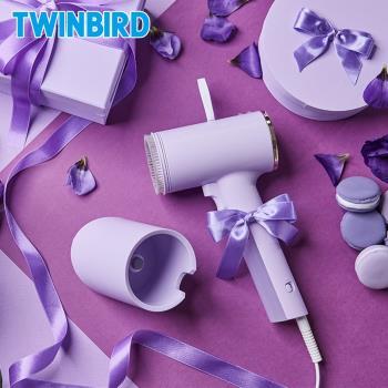 日本TWINBIRD-美型蒸氣掛燙機(丁香紫)TB-G006TWPU