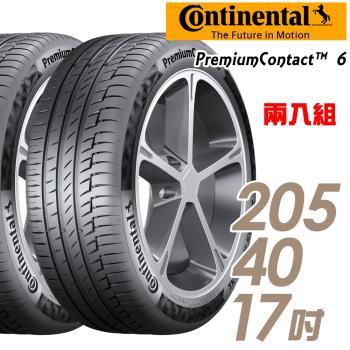 Continental 馬牌 PremiumContact 6 舒適操控輪胎_二入組_205/40/17(PC6)
