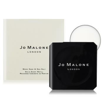 Jo Malone 鼠尾草與海鹽香膏(2.5g)-百貨公司貨
