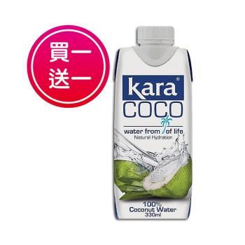 買一送一 KARA COCO 佳樂椰子水330ml-共12瓶*2箱
