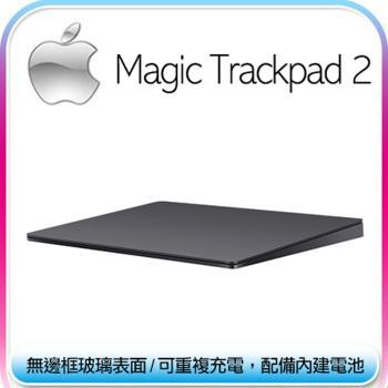 【APPLE】Magic Trackpad 2 (MRMF2TA/A) 太空灰色