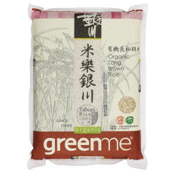 銀川有機長秈糙米(2kgX 5包)