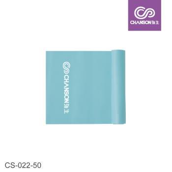 [強生CHANSON] CS-022 強生ECO彈力帶(中阻力-藍色)