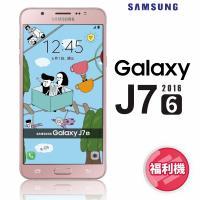 【福利品】三星 Samsung Galaxy J7 (2016) J710 16GB 5.5吋智慧手機