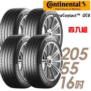 Continental馬牌UltraContactUC6舒適操控輪胎_送專業安裝四入組_205/55/16(UC6)