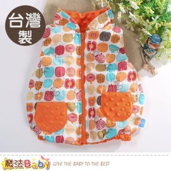 魔法Baby 嬰幼兒外套 台灣製秋冬保暖鋪棉背心外套~b0214