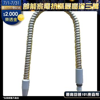 Panasonic國際牌電解水機專用鹼性出水蛇管