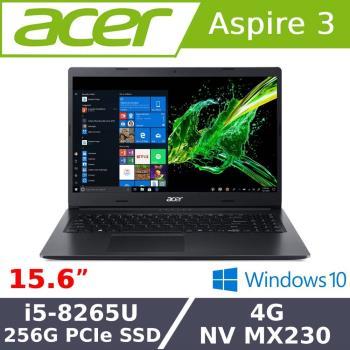 Acer宏碁 Aspire 3 獨顯效能筆電 A315-55G-52H0 15.6吋/i5-8265U/4G/PCIe256G SSD/MX230
