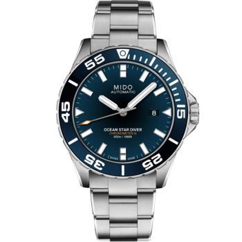 MIDO 美度 Ocean Star 600米潛水機械錶(M0266081104100)43mm