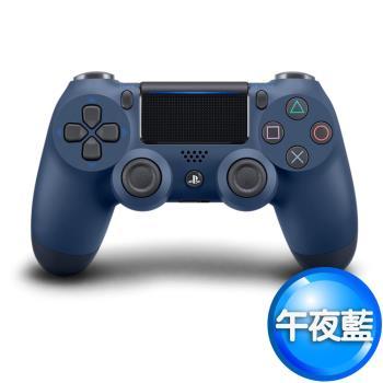 PS4原廠DS4 光條觸碰板 無線震動手把-午夜藍(CUH-ZCT2G22)