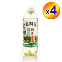 【風獅爺】抹草香茅精油噴霧450ML-4瓶