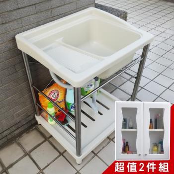 Abis-爆殺組合購~日式穩固耐用ABS塑鋼大型不銹鋼腳洗衣槽1組+海灣雙門白色加深防水塑鋼浴櫃1組
